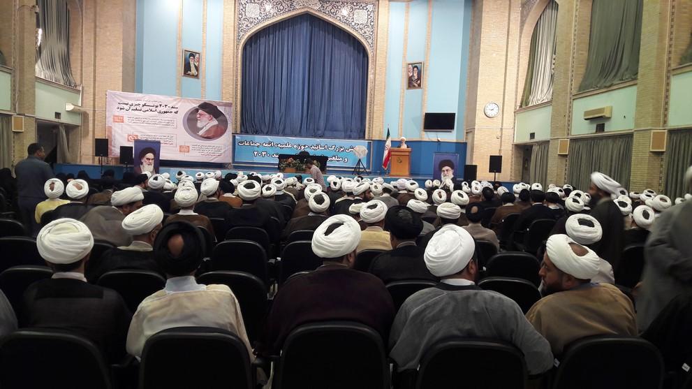 همایش بزرگ بصیرت افزایی با حضور اساتید حوزه علمیه، ائمه جماعات و مبلغین استان تهران